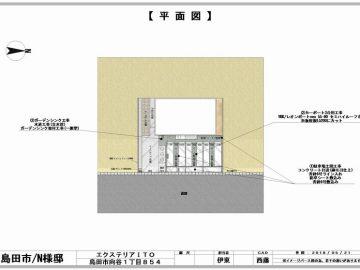 西畑 様邸②-1