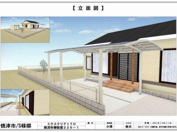 坂本 様邸【立面図】-1