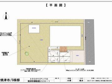 坂本 様邸【平面図】-1