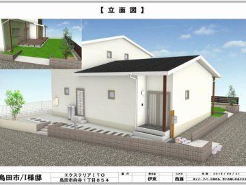 島田市 / I様邸