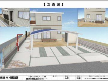 内田 翔太 様邸 立面図-1