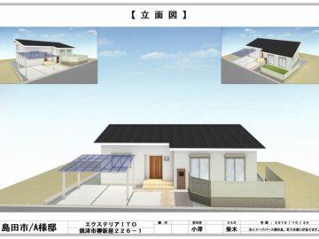 青木邸 (1)
