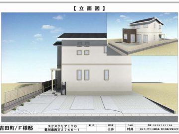 吉田町 / F様邸