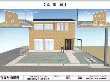 吉田町 / N様邸