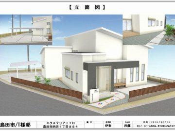 島田市 / T様邸