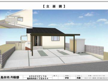 島田市 / K様邸