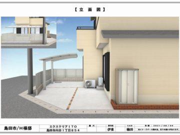 島田市 / H様邸